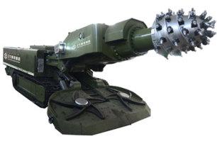 辽宁通用EBZ260H悬臂式掘进机(具有无线遥控功能)高清图 - 外观