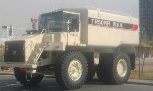 内蒙古北方重工TR50WR矿用洒水车高清图 - 外观