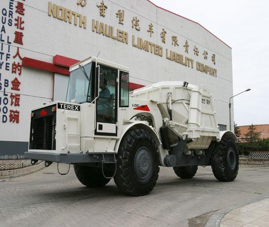 内蒙古北方重工LDC9侧卸式砼运输车高清图 - 外观