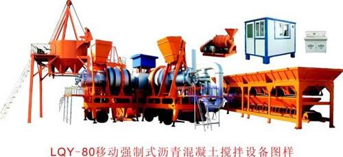 泉筑LQY-80型移动强制式沥青混凝土搅拌设备
