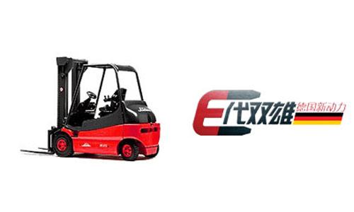 林德E25S/E30S电动叉车高清图 - 外观