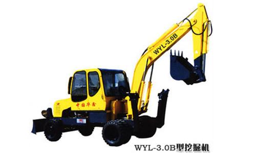 华鑫WYL-3.0B轮式挖掘机高清图 - 外观