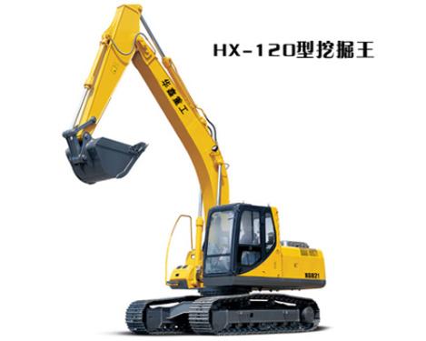 华鑫HX-120挖掘机