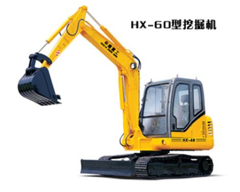 华鑫HX-60挖掘机