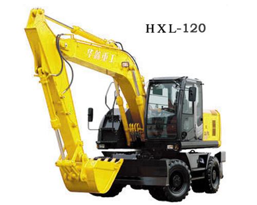 华鑫HXL-120(360度轮式挖掘机)高清图 - 外观