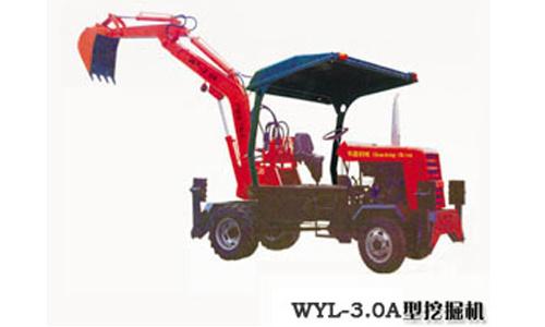华鑫WYL-3.0A轮式挖掘机