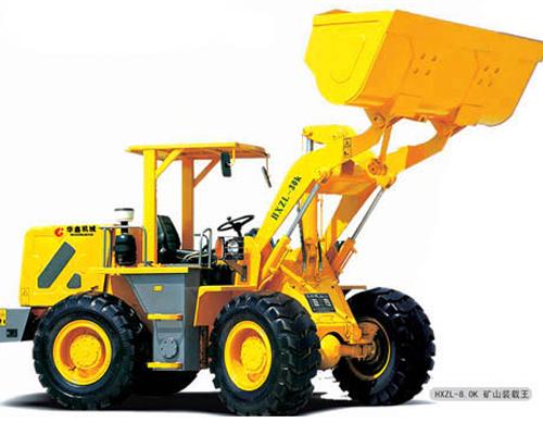华鑫HXZL80装载机高清图 - 外观
