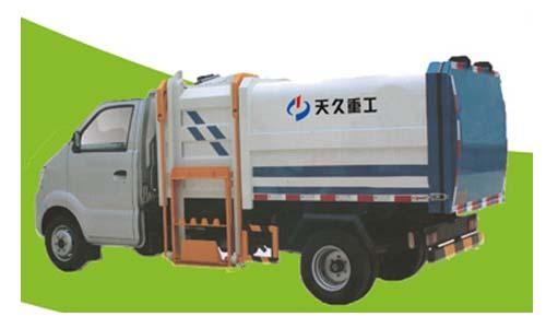 天久重工ZQZ5032ZZZ垃圾车