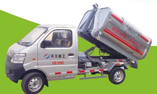 天久重工YSY5021ZXX垃圾车高清图 - 外观