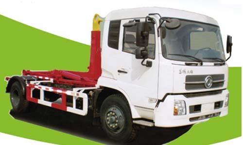 天久重工YSY5160ZXX垃圾车