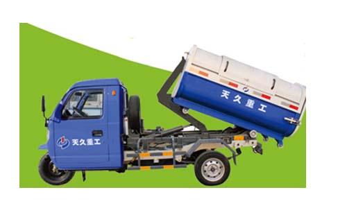 天久重工TJSX-01垃圾车高清图 - 外观