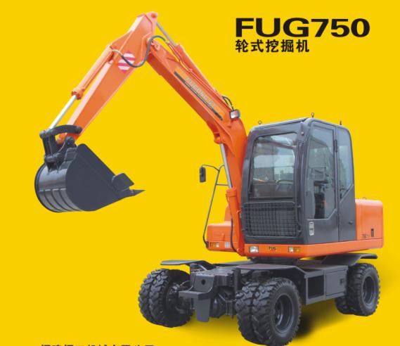 福工FUG750轮式挖掘机高清图 - 外观