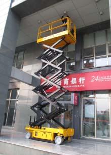 东迈重工ES1930/2632/2646/3246电动剪叉式系列高空作业平台高清图 - 外观