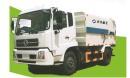 天久重工ZQZ5125ZLJ垃圾车高清图 - 外观