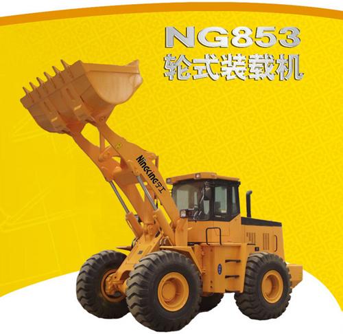 宁工NG853装载机高清图 - 外观