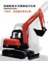 鑫豪XH65履带式液压挖掘机高清图 - 外观