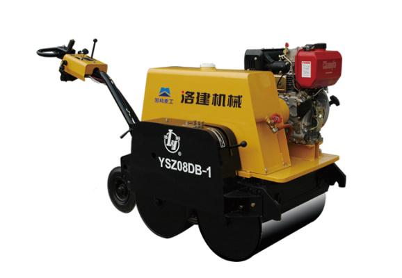 國機洛建YSZ07B/08DB、YSZ08DB-I/08DC-I小型手扶振動壓路機