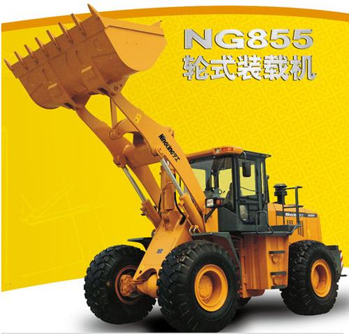宁工NG855高卸装载机高清图 - 外观