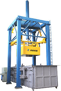 国机洛建LH100TCLZ 4.5-2垂直式垃圾压缩中转∮站