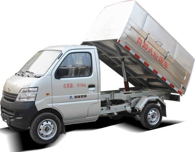 国机洛建5020ZLJC4/5020ZXXC4垃圾收集车