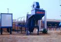 龙达DHB系列筒式沥青拌和机高清图 - 外观