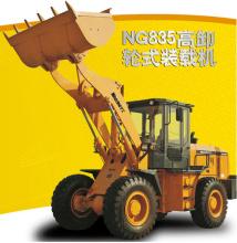 宁工NG835装载机高清图 - 外观