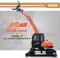 鑫豪XH80L-6轮胎式多功能液压挖掘机(拾装机)高清图 - 外观