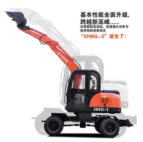 鑫豪XH65L-2轮胎式液压挖掘机高清图 - 外观