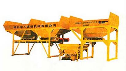 柳工PZ90混凝土搅拌机高清图 - 外观