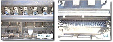 欧亚机械CSA 310碎石撒布机