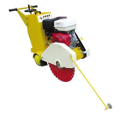 山联重科SLQF500混凝土路面切缝机