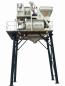 恒升建机混凝土搅拌机高清图 - 外观
