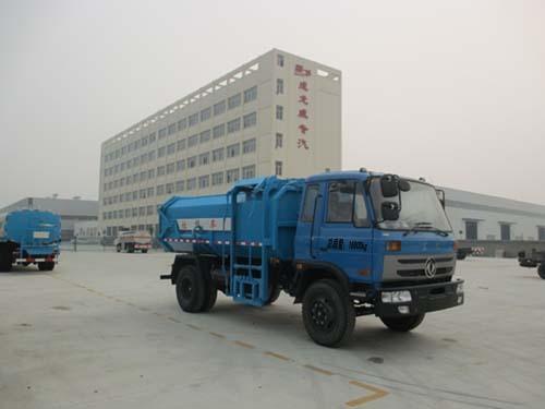 楚飞东风153自装卸式垃圾车