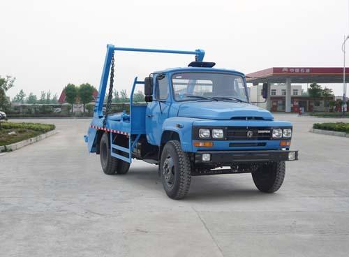 楚飞东风尖头(4.5吨)国四摆臂式垃圾车
