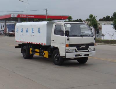 楚飞五十铃(江铃)垃圾收集车2.8吨垃圾车