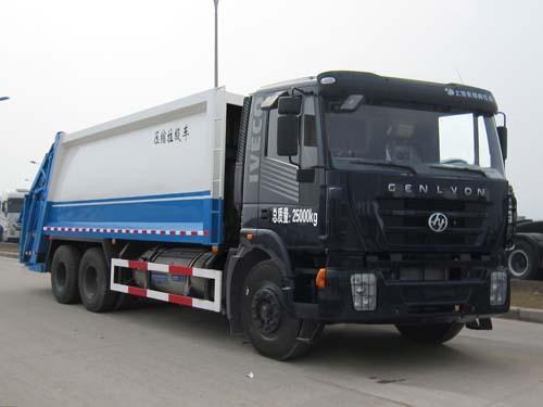 楚飞红岩后双桥(10吨/国四)压缩式垃圾车