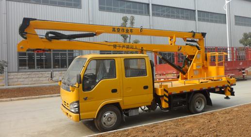 厦工楚胜形成了一��巨大国四五十铃14米16米高空作业车