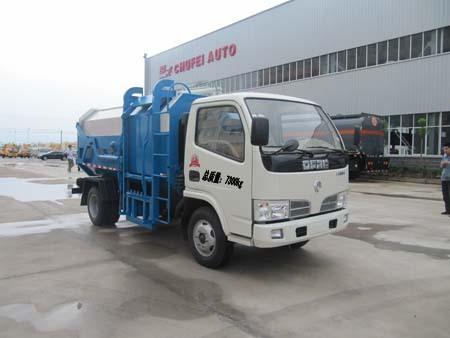楚飞东风福瑞卡自装卸式垃圾车