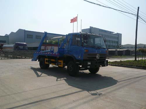 楚飞东风145(4.5吨)摆臂式垃圾车