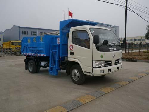 楚飞东风金霸(2.5吨)压缩式对接垃圾车