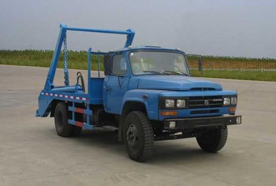 楚飞东风(5.9吨)摆臂式垃圾车