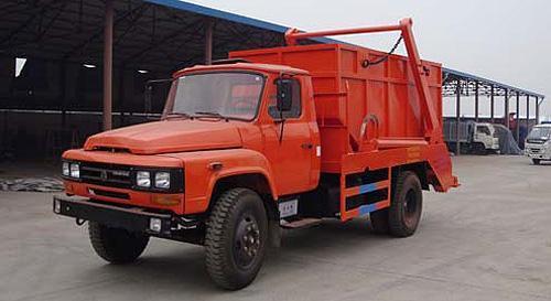 湖北合力东风140摆臂式垃圾车