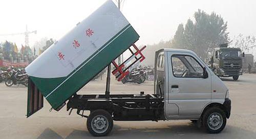 湖北合力长安密封垃圾车高清图 - 外观