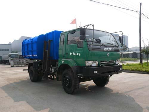 楚飞楚飞牌CLQ5140ZZZ3型自装卸式垃圾车