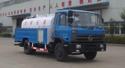 湖北合力神狐牌HLQ5121GQXE型清洗车高清图 - 外观