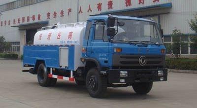 湖北合力神狐牌HLQ5121GQXE型清洗车
