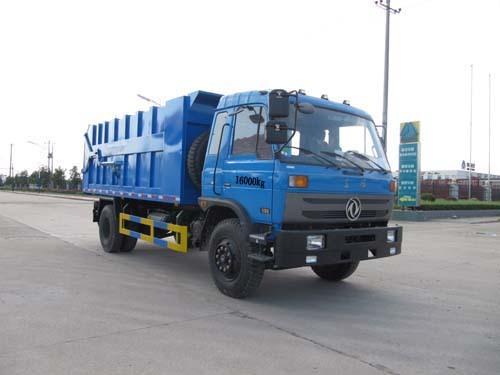 楚飞东风145自卸式垃圾车