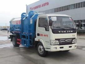 楚飞国四跃进(4-5吨)自装卸式垃圾车