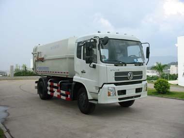 楚飞东风天锦(5.4吨)自卸式垃圾车