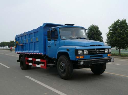 楚飞东风尖头(4.5吨)自卸式垃圾车